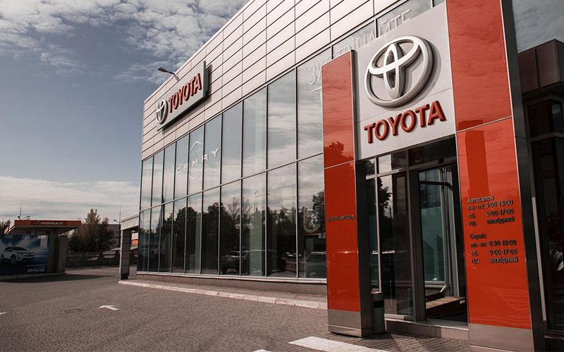 Автосалон-сервис Toyota